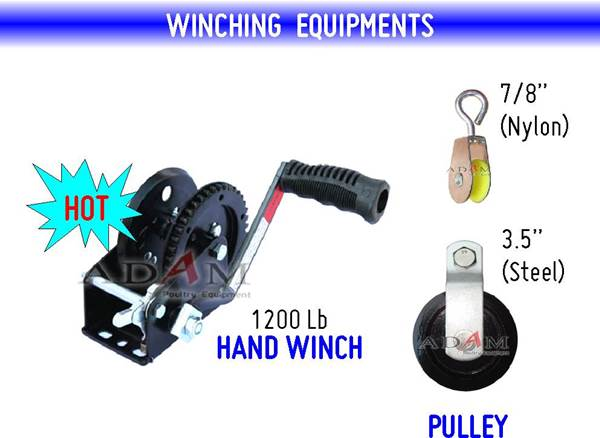 Adam Poultry - Winching Equipments - Hand Winch 1200lb - Pulley